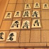 Shogi Castling: Yagura Castle 矢倉囲い